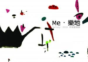melody_正面_white
