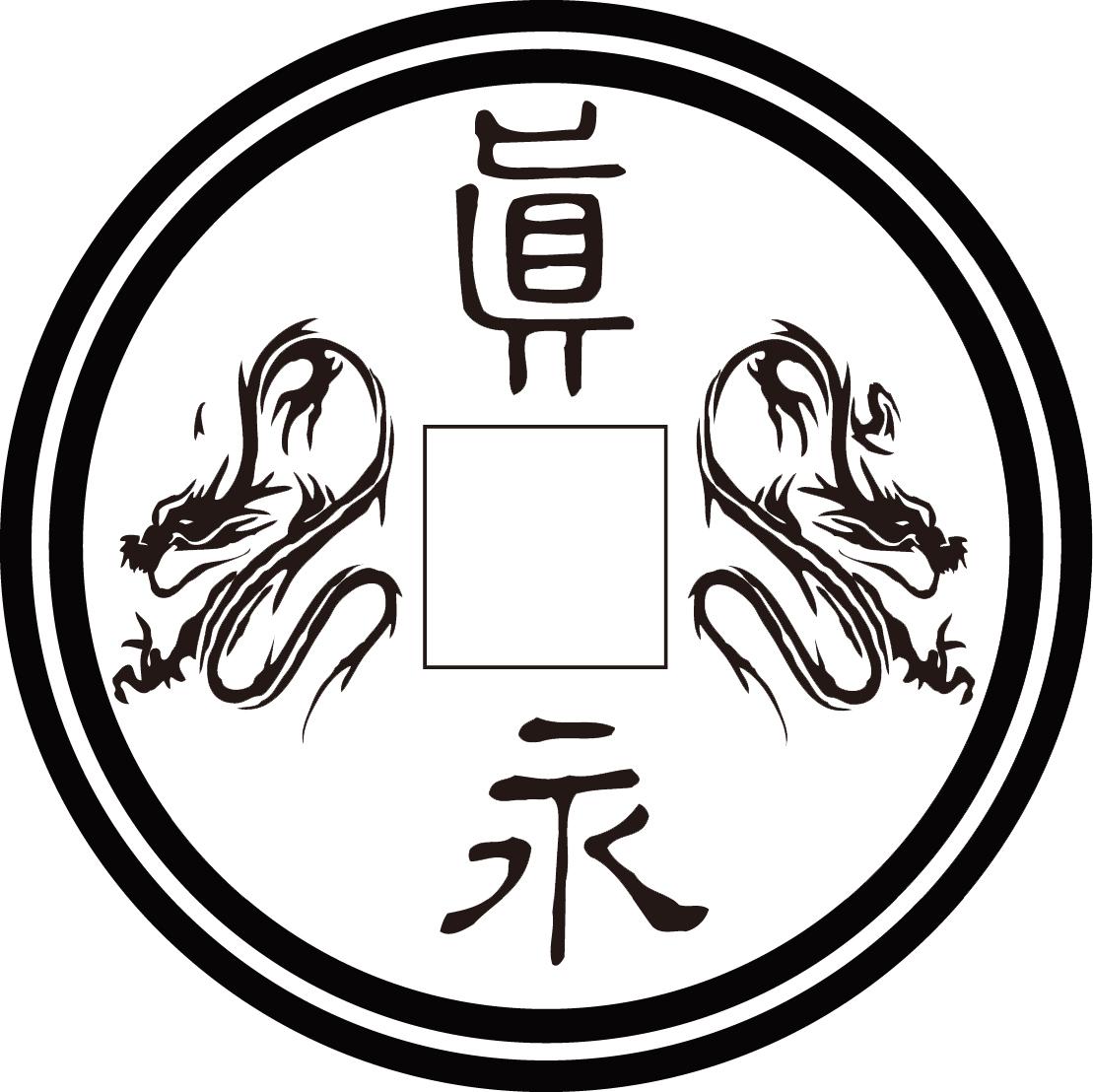 真永名片-吳景柔象牙卡雙面3盒