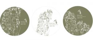 呂淯銨杯墊─水舞