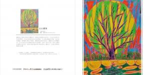 2015中秋賀卡(王耀樟)─古典音樂台