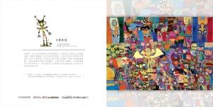 2015中秋賀卡(黃啟禎)─古典音樂台
