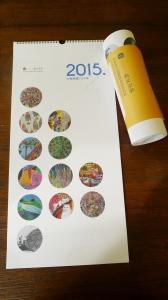 2015年藝術家掛曆