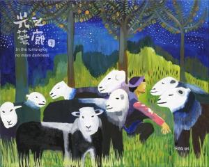 牧羊_30號(90.5x72.5cm)_油彩、畫布_2015