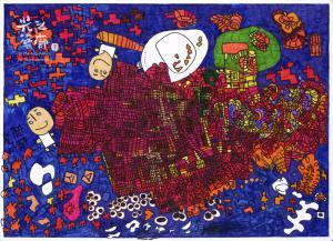 段喬茵 媽媽用房間電話打給跑到世界各地的哥哥 54.5 X 39.3cm 彩色筆、紙本 2016