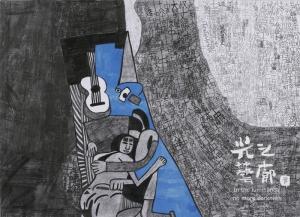 王彥成_一直在一起_54.5x39.5cm_鉛筆、水彩_2015
