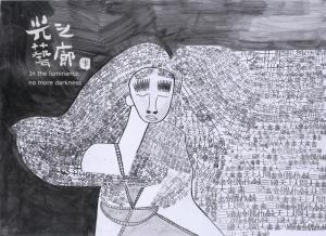 王彥成_男女之間1_54.5x39cm_鉛筆、紙本_2015
